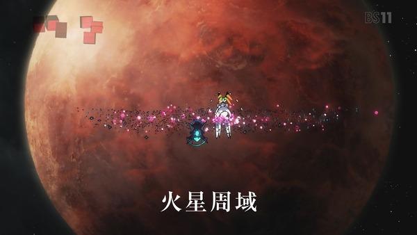 「ダーリン・イン・ザ・フランキス」23話感想  (34)