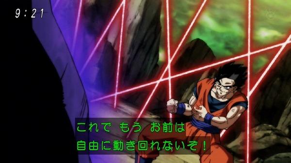 「ドラゴンボール超」124話 (40)