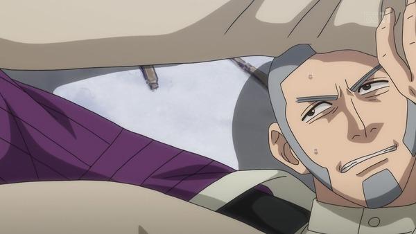「ゴールデンカムイ」 (54)