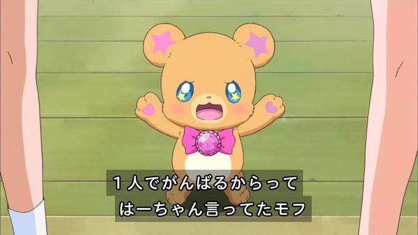「魔法つかいプリキュア!」第26話 (5)