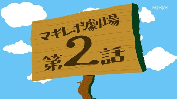 「まどか☆マギカ」2話感想 (108)