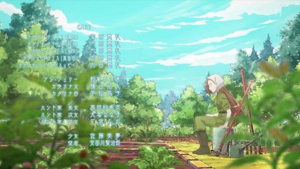 「はめふら」第2話感想 画像  (77)