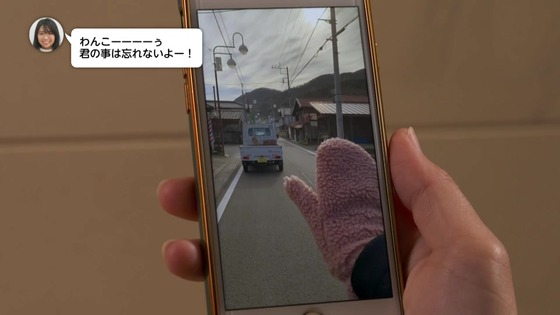 ドラマ版「ゆるキャン△2」2期 4話感想 (129)