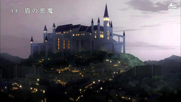 「盾の勇者の成り上がり」13話感想 (32)