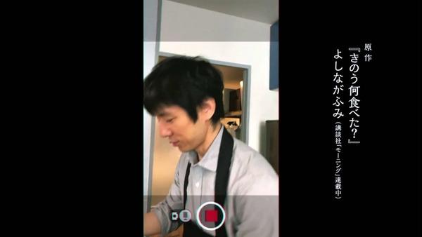 「きのう何食べた?」8話感想 (29)