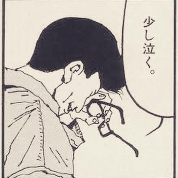 ピンポン アクマ (2)