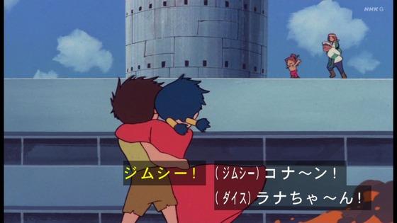 「未来少年コナン」第23話感想 画像 (30)