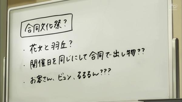 「BanG Dream!(バンドリ!)」2期 7話感想 (56)