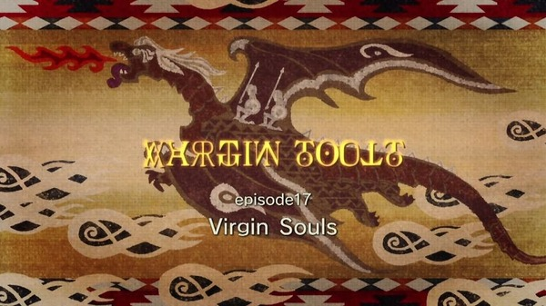 「神撃のバハムート VIRGIN SOUL」16話 (71)