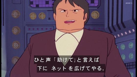 「未来少年コナン」第23話感想 画像 (3)
