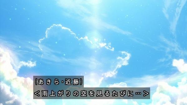 「恋は雨上がりのように」12話 最終回 (49)