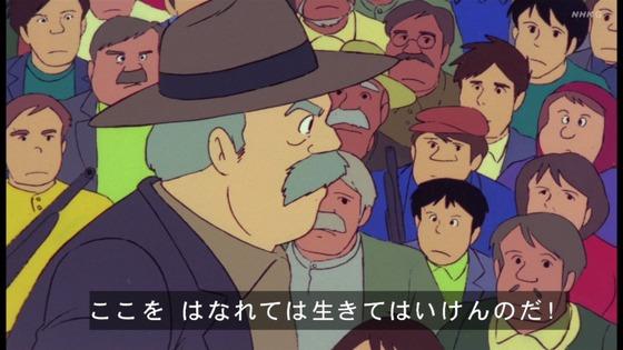 「未来少年コナン」第17話感想 画像 (53)