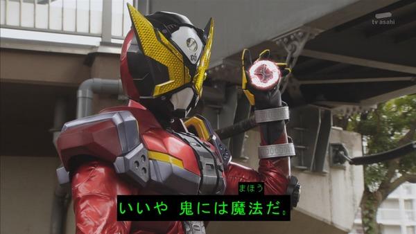 「仮面ライダージオウ」33話感想 (59)