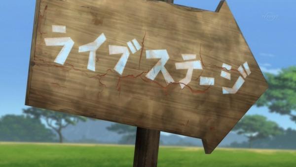 「けものフレンズ2」第8話感想 (2)