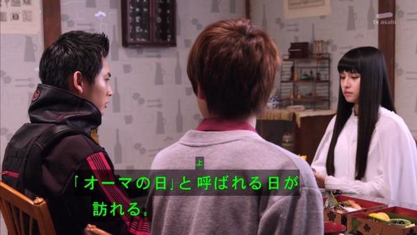 「仮面ライダージオウ」17話感想 (31)