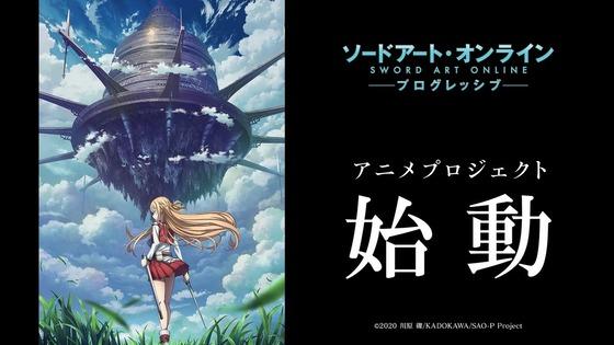「SAO アリシゼーション」3期最終回 第23話感想 (72)