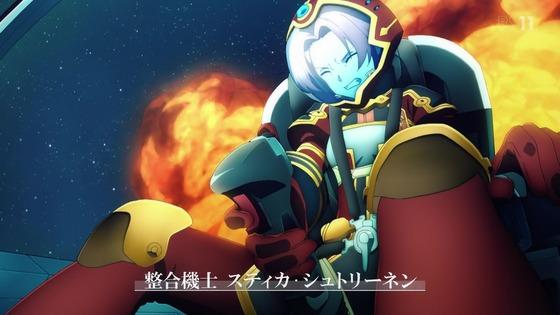 「SAO アリシゼーション」3期最終回 第23話感想 (45)