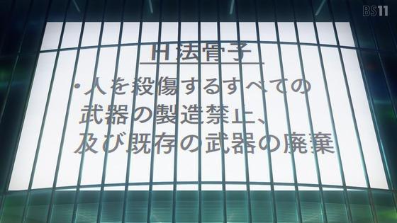 「ヒプノシスマイク」第1話感想 画像 (9)