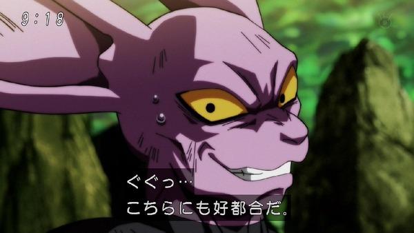 「ドラゴンボール超」122話 (36)