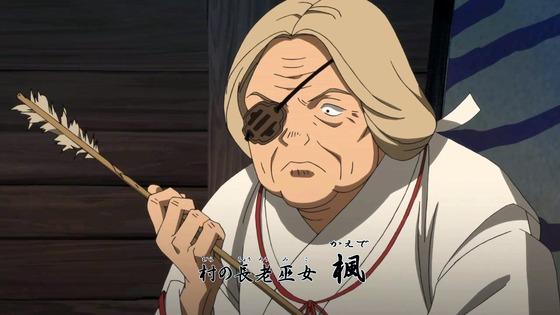 「半妖の夜叉姫」第1話感想 (45)