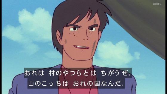 「未来少年コナン」第17話感想 画像 (67)