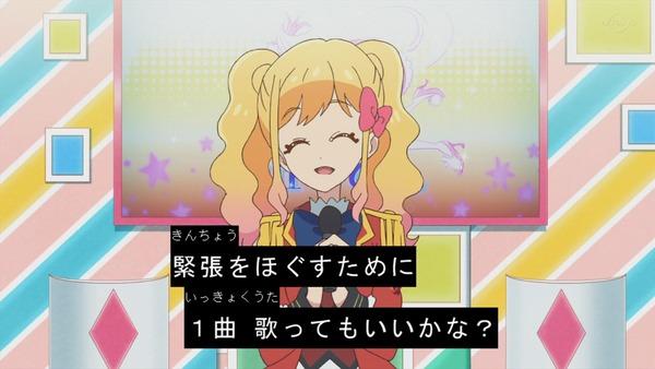 「アイカツオンパレード!」6話感想 (3)