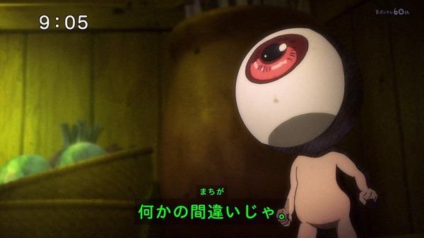 「ゲゲゲの鬼太郎」6期 42話感想  (5)