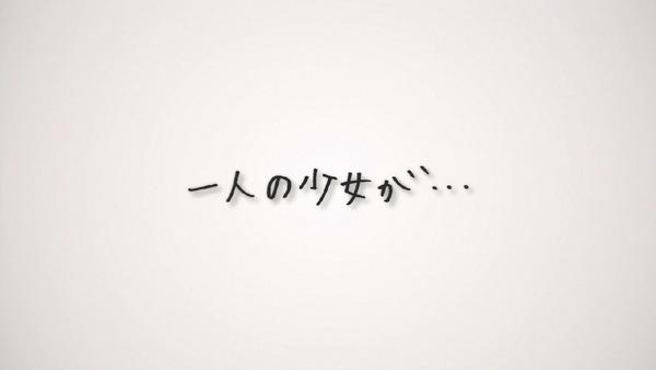 「アリスと蔵六」12話 (54)