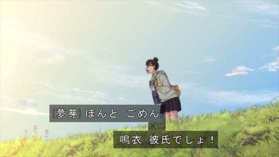 「SSSS.DYNAZENON ダイナゼノン」9話感想 (31)