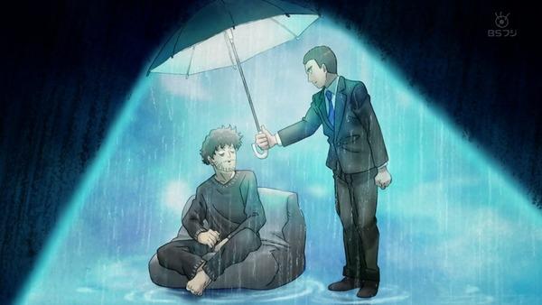 「モブサイコ100Ⅱ」2期 12話感想 (14)