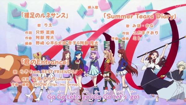 「アイカツオンパレード!」13話感想 画像 (120)