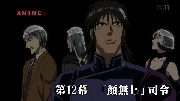 「からくりサーカス」12話感想 (7)