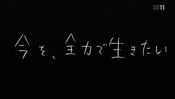 「はねバド!」13話感想 (78)