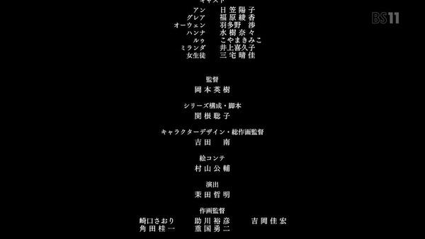 「マナリアフレンズ」4話感想 (64)