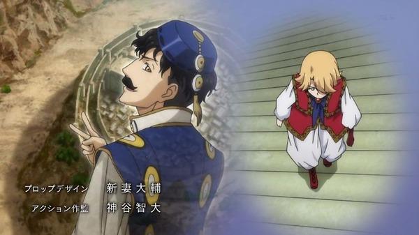「将国のアルタイル」1話 (6)