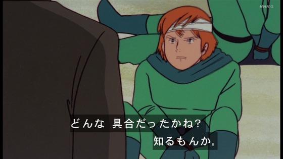 「未来少年コナン」第11話感想 (79)