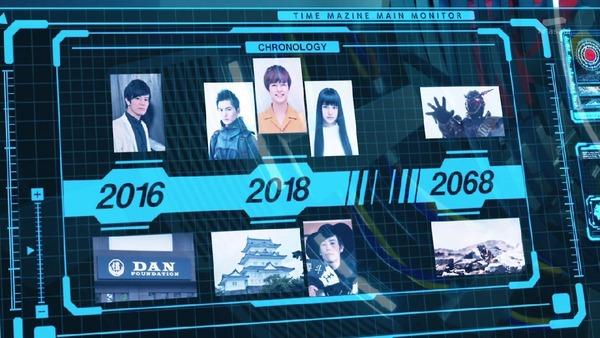 「仮面ライダージオウ」9話感想 (34)