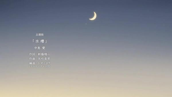 「星合の空」第1話感想