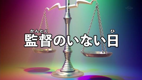 「イナズマイレブン アレスの天秤」8話感想 (8)