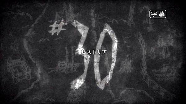 「進撃の巨人 Season2」30話 (1)
