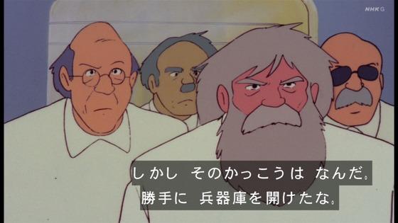 「未来少年コナン」第12話感想 (53)
