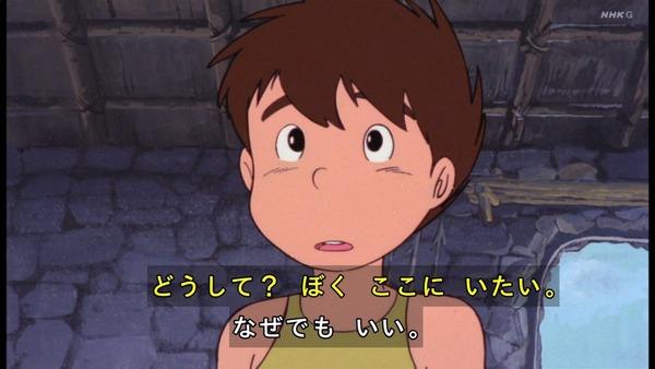 「未来少年コナン」第1話感想 画像 (63)