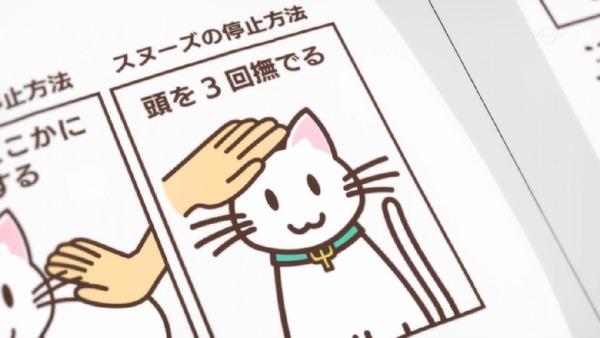 「斉木楠雄のΨ難」2期 20話感想 (58)