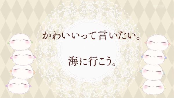 「ベルゼブブ嬢のお気に召すまま。」7話感想 (79)