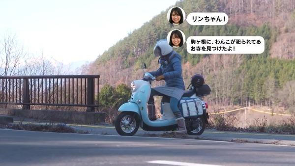 「ゆるキャン△」第9話感想 画像  (13)