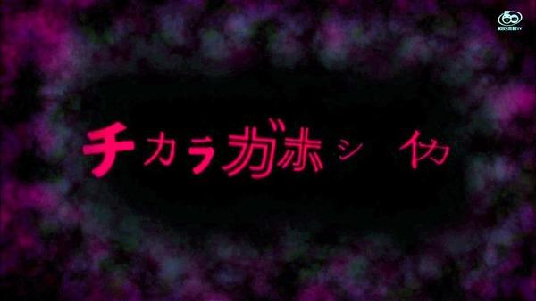 「盾の勇者の成り上がり」8話感想 (36)