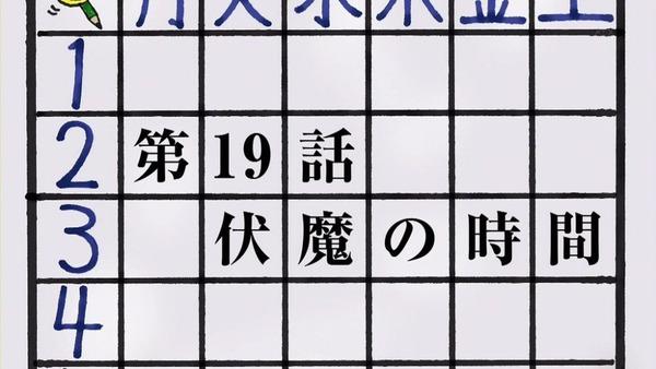 暗殺教室 (7)