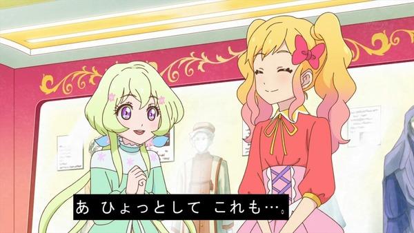 「アイカツスターズ!」第77話 (49)