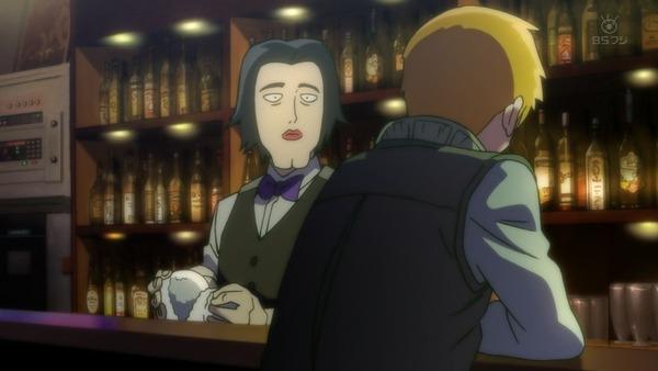 「モブサイコ100Ⅱ」2期 6話感想 (90)