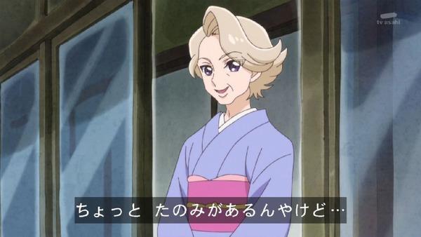 「キラキラ☆プリキュアアラモード」29話 (21)